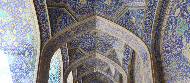 Wayfarer's journey through Iran: An Introduction