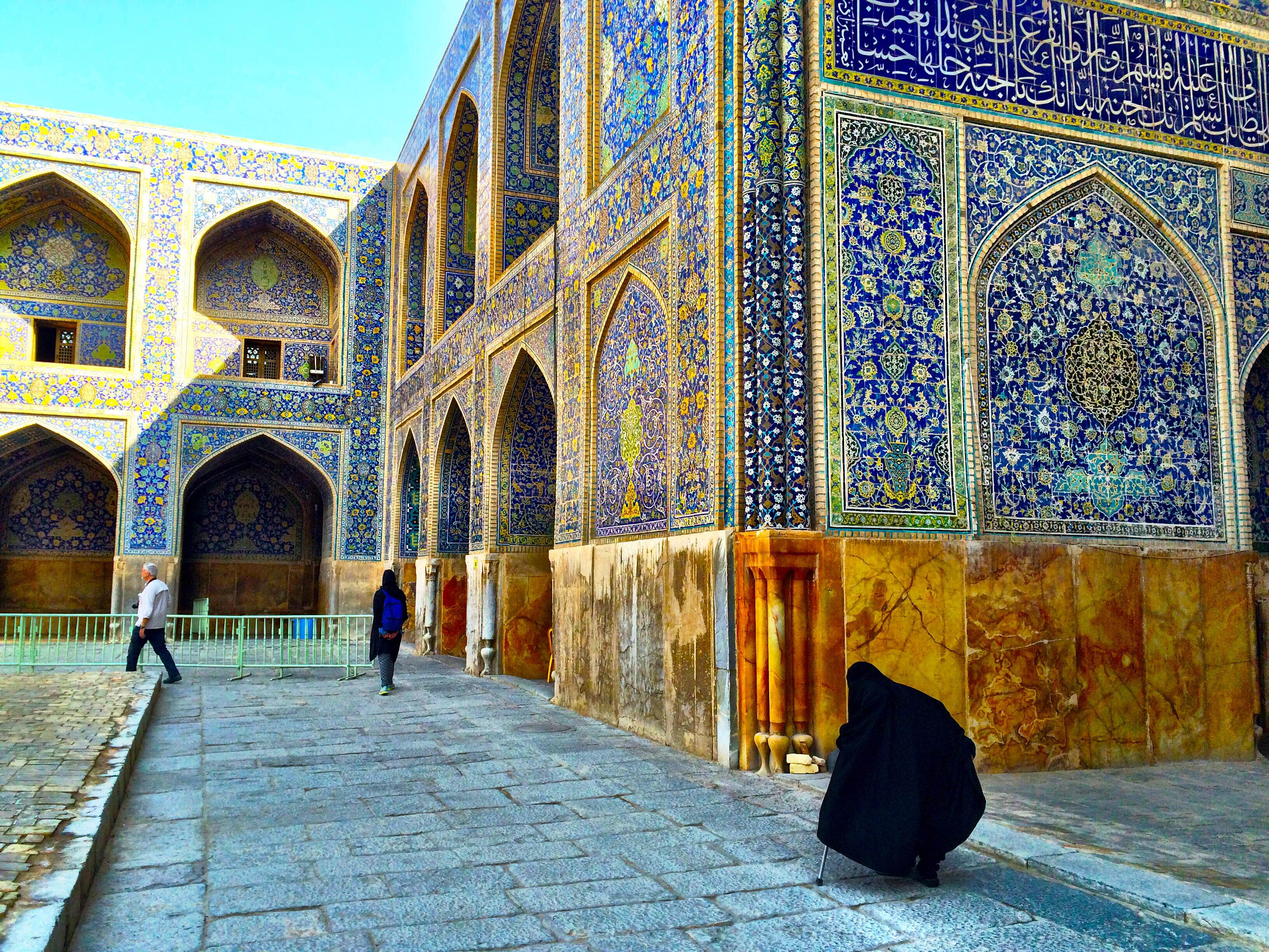 essay about isfahan